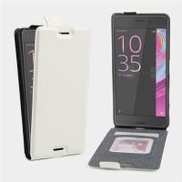 Чехол вертикальная книжка на силиконовой основе с отсеком для карт на магнитной защелке для Sony Xperia X Performance  Белый