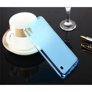 Силиконовый матовый полупрозрачный чехол для LG X Style  Голубой