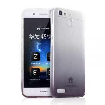 Силиконовый матовый полупрозрачный градиентный чехол для Huawei GR3