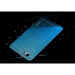 Пластиковый непрозрачный матовый чехол с текстурным покрытием Металл для Sony Xperia Z1 Compact Голубой