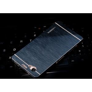 Пластиковый непрозрачный матовый чехол с текстурным покрытием Металл для Sony Xperia Z1 Compact