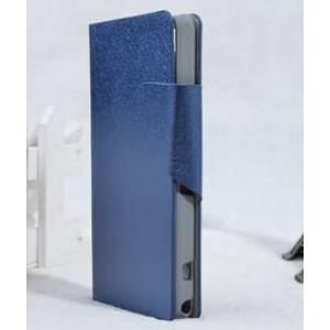 Чехол горизонтальная книжка подставка на пластиковой основе с отсеком для карт на магнитной защелке текстура Золото для Sony Xperia Z1 Compact