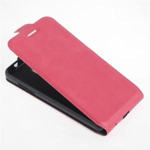 Чехол вертикальная книжка на силиконовой основе с отсеком для карт на магнитной защелке для ZTE Blade V7 Lite Пурпурный