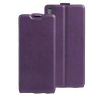 Чехол вертикальная книжка на силиконовой основе с отсеком для карт на магнитной защелке для Sony Xperia XA Ultra Фиолетовый
