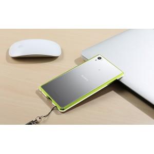 Металлический округлый бампер сборного типа на винтах для Sony Xperia Z5  Зеленый