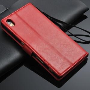 Чехол портмоне подставка на магнитной защелке для Sony Xperia Z5
