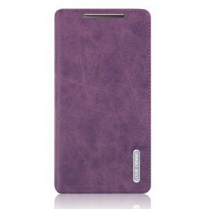 Винтажный чехол горизонтальная книжка подставка с отсеком для карт на присосках для Sony Xperia Z5 Фиолетовый