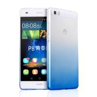 Силиконовый матовый полупрозрачный градиентный чехол для Huawei P8 Lite  Голубой