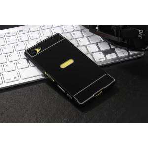 Двухкомпонентный чехол c металлическим бампером с поликарбонатной накладкой и отверстием для логотипа для Sony Xperia Z5 Compact