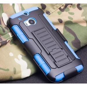 Противоударный двухкомпонентный силиконовый матовый непрозрачный чехол с поликарбонатными вставками, клипсой для ремня и встроенной ножкой-подставкой для HTC One (M8) Голубой