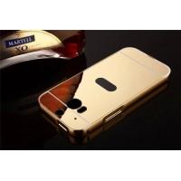 Двухкомпонентный чехол c металлическим бампером с поликарбонатной накладкой и зеркальным покрытием для HTC One (M8)  Бежевый