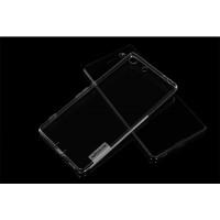 Силиконовый матовый полупрозрачный чехол с улучшенной защитой элементов корпуса (заглушки) для Sony Xperia M5  Серый