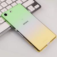 Силиконовый матовый полупрозрачный градиентный чехол для Sony Xperia M5  Зеленый