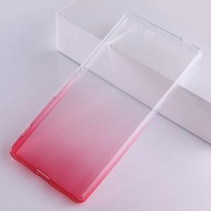 Силиконовый матовый полупрозрачный градиентный чехол для Sony Xperia M5  Красный