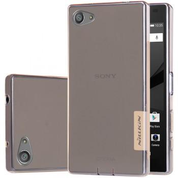 Силиконовый матовый полупрозрачный чехол с улучшенной защитой элементов корпуса (заглушки) для Sony Xperia Z5 Compact