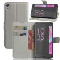 Чехол портмоне подставка на силиконовой основе на магнитной защелке для Sony Xperia E5 Белый