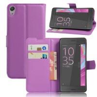 Чехол портмоне подставка на силиконовой основе на магнитной защелке для Sony Xperia E5 Фиолетовый