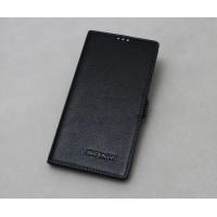 Кожаный чехол горизонтальная книжка (премиум нат. кожа) с крепежной застежкой для Sony Xperia E5