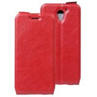 Чехол вертикальная книжка на силиконовой основе с отсеком для карт на магнитной защелке для ZTE Blade A510 Красный