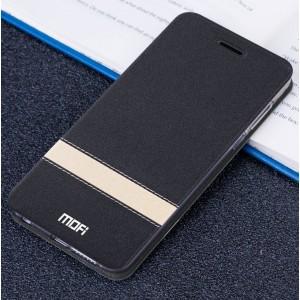 Чехол горизонтальная книжка подставка текстура Линии на силиконовой основе с тканевым покрытием для Meizu M3s Mini