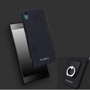 Чехол накладка текстурная отделка Кожа с функцией подставки для Sony Xperia Z5 Premium