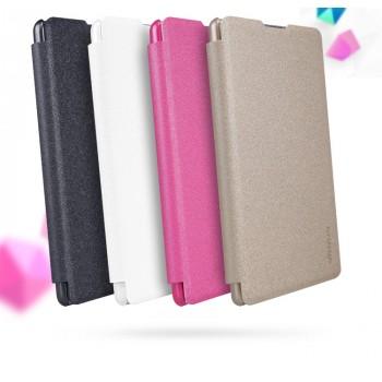 Чехол горизонтальная книжка на пластиковой нескользящей премиум основе для Sony Xperia XA