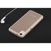 Силиконовый матовый непрозрачный чехол с текстурным покрытием Кожа для HTC Desire 626/628 Бежевый