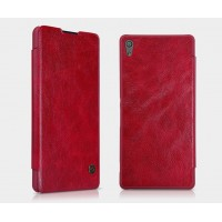Винтажный чехол горизонтальная книжка на пластиковой основе с отсеком для карт для Sony Xperia XA Ultra  Красный