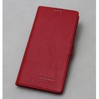 Кожаный чехол горизонтальная книжка подставка (премиум нат. кожа) с крепежной застежкой для Sony Xperia XA Ultra Красный