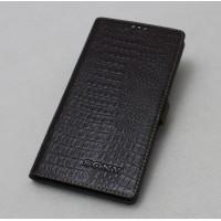 Кожаный чехол горизонтальная книжка подставка (премиум нат. кожа крокодила) с крепежной застежкой для Sony Xperia XA Ultra Коричневый