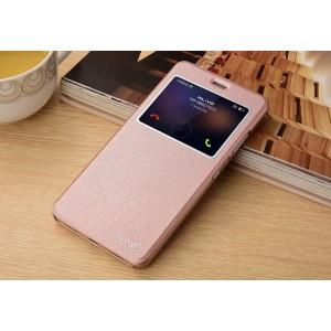 Чехол горизонтальная книжка подставка на пластиковой основе с окном вызова для Huawei Honor 8 Розовый