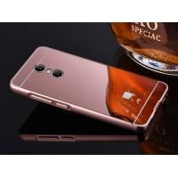 Двухкомпонентный чехол c металлическим бампером с поликарбонатной накладкой и зеркальным покрытием для Xiaomi RedMi Pro  Розовый