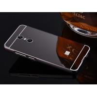 Двухкомпонентный чехол c металлическим бампером с поликарбонатной накладкой и зеркальным покрытием для Xiaomi RedMi Pro  Черный