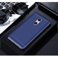 Пластиковый непрозрачный матовый чехол для Xiaomi RedMi Pro Синий