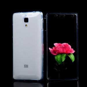 Двухкомпонентный силиконовый глянцевый полупрозрачный чехол горизонтальная книжка с акриловой полноразмерной транспарентной смарт крышкой для Xiaomi Mi4  Синий