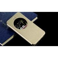 Чехол горизонтальная книжка подставка текстура Линии на силиконовой основе с окном вызова на магнитной защелке для Asus ZenFone 3 5.5 Бежевый
