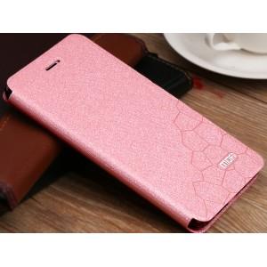 Чехол горизонтальная книжка подставка текстура Соты на силиконовой основе для Huawei Honor 5A/Y5 II Розовый