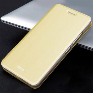 Чехол флип подставка Металлик на силиконовой основе для Huawei Honor 5A/Y5 II  Бежевый