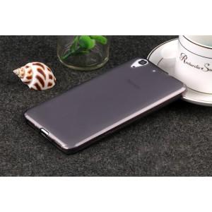 Силиконовый матовый полупрозрачный чехол для Huawei Y6II  Черный