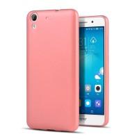 Силиконовый матовый непрозрачный чехол для Huawei Y6II  Розовый