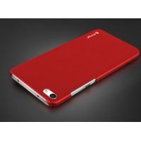 Пластиковый непрозрачный матовый чехол для Meizu U20  Красный
