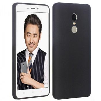Силиконовый матовый непрозрачный чехол для Xiaomi RedMi Note 4  Черный