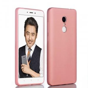 Силиконовый матовый непрозрачный чехол для Xiaomi RedMi Note 4  Розовый