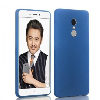 Силиконовый матовый непрозрачный чехол для Xiaomi RedMi Note 4  Синий