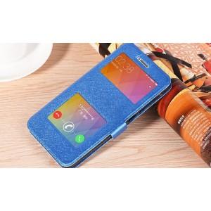 Чехол горизонтальная книжка подставка на силиконовой основе с окном вызова и свайпом на магнитной защелке для Xiaomi RedMi Note 4  Синий