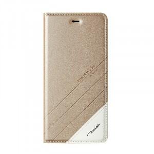 Чехол горизонтальная книжка подставка текстура Линии для Xiaomi RedMi Note 4 Бежевый