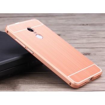 Двухкомпонентный чехол c металлическим бампером с поликарбонатной накладкой и текстурным покрытием Металл для Xiaomi RedMi Note 4  Розовый