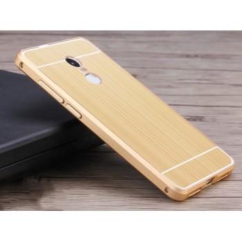 Двухкомпонентный чехол c металлическим бампером с поликарбонатной накладкой и текстурным покрытием Металл для Xiaomi RedMi Note 4  Бежевый