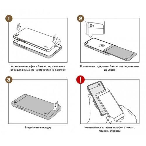 Двухкомпонентный чехол c металлическим бампером с поликарбонатной накладкой и УФ-принтом для Huawei Y6II