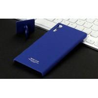 Пластиковый непрозрачный матовый чехол с повышенной шероховатостью для Sony Xperia XZ  Синий